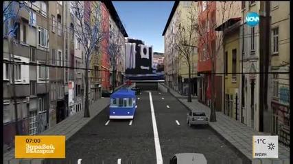 Нови тапи в София заради строежа на метрото