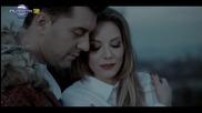 Премиера 2015 » Емилия и Борис Дали - Обичай ме | Официално Видео