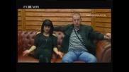 Big Brother F - Мария И Стоян В Цената На Истината (6част) 18.04.10