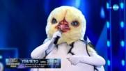 Пилето изпълнява Вода на Елица и Стоян | Маскираният певец