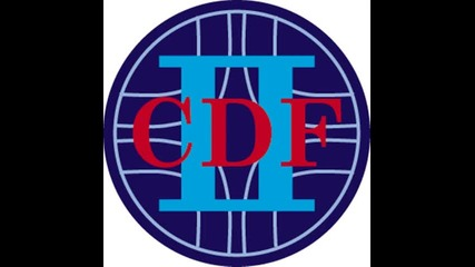 Cdf-анти-кумунизъм With Hero