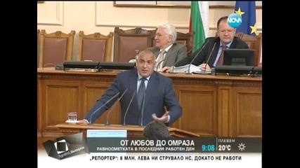 42-рото НС: От любов до омраза - Здравей,България 04.08.2014