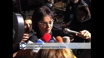 Корнелия Нинова: Тежка загуба за БСП