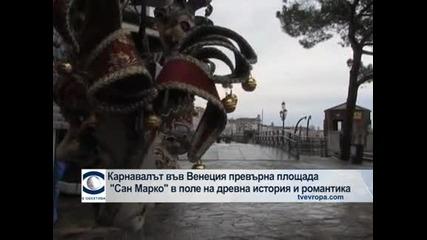 """Карнавалът във Венеция превърна площад """"Сан Марко"""" в поле на древна история  и романтика"""