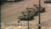 Протестант спира танкове (1989)