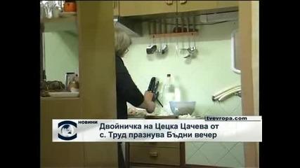 Двойничка от с. Труд на Цецка Цачева се готви за празниците