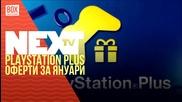 NEXTTV 019: PlayStation Plus оферти за Януари 2015