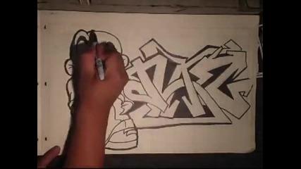 Как да нарисуваме графит 10