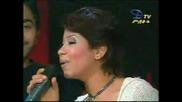 Tamer Hosni & Sherine Ahmad - Law Hayfa /aко се страхуваш/