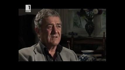 Горяни - документален филм, част 4