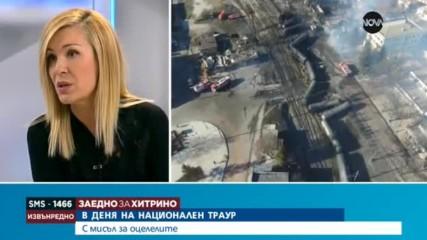Гала: Не само домовете, душите на тези хора са опустошени