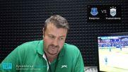 Евертън - Хъдърсфилд прогноза на Георги Драгоев | 01.09.18 17:00 Висша лига, Англия