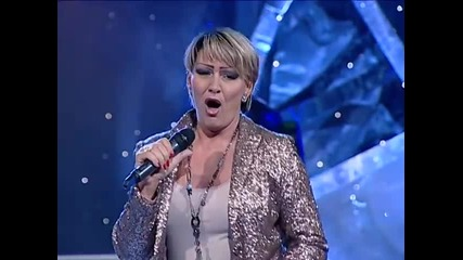 GOCA - PETA BRZINA - (BN Music - BN TV)