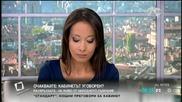 Ще бъде ли съдена България заради КТБ?