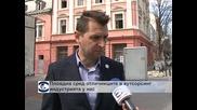 Пловдив сред отличниците в аутсорсинг индустрията