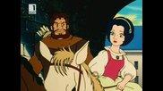 Легендата за Снежанка - Детски Сериен Анимационен Филм 5 Епизод Бг Аудио