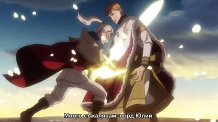 Black Clover [ Бг Субс ] episode 106 Високо Качество
