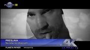   Официално Видео   Преслава & Галин - На тебе не отказвам, 2015   П Р О М О Х И Т   Високо Качество