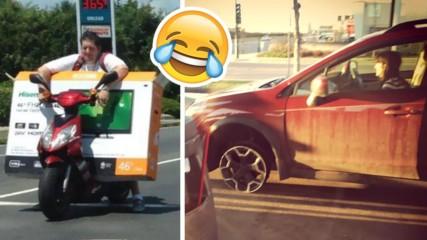 Те са навсякъде! 15 шофьори, които чупят тъпомера