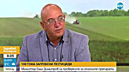 Емил Димитров- Опасността от голяма суша в България е все по-близо - Nova.mp4