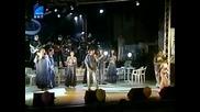 Фамилия Тоника - Сутрин рано, вечер късно (2000)