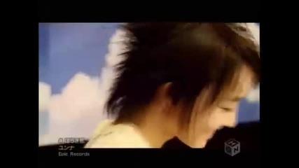 Younha - Houki Boshi