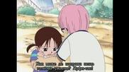 (бг субс) One Piece - 2 Високо Качество