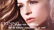 Превод Не Е За Вярване - Gianna Terzi - Не е за вярване