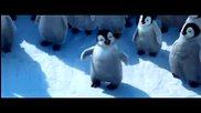 Тея пингвини играя невероятно !!!