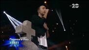 Иво и Пламен - X Factor Live (02.12.2014)