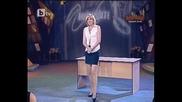 Секретарката шуши (09.09.11)
