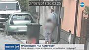 РАЗКРИТИЯ ЗА РЕКЕТ: Свидетел срещу прокурора с патериците пред NOVA