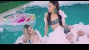 Nicki Minaj feat. Ariana Grande - Bed