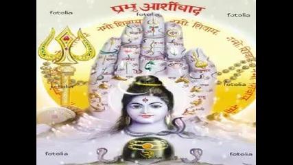 Om Namah Shivaya / Ом Нама Шивая