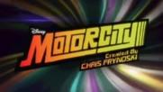 45 dip - Motorcity