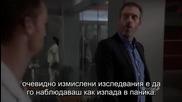 Д-р Хаус - Сезон 8 Епизод 12 Бг Субтитри