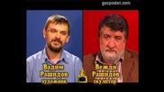 Блиц - Вадим Рашидов и Вежди Рашидов