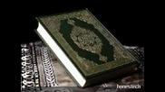 hamza robertson - O Allah