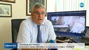 ПЪТНИЦИ БЕЗ ПРЕВОЗ: Властите спряха автобуси по линията София-Пловдив