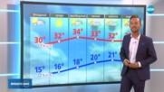 Прогноза за времето (06.08.2019 - обедна)