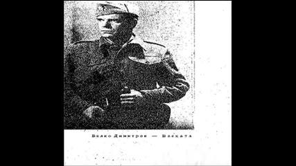 Спомени на партизани