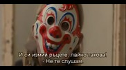 Halloween / Хелоуин (2007) Част 1 - (бг субс)