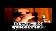 Bobi The Tattooist feat Veliton - Maskata koqto nosish