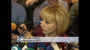 В първия работен ден от новия парламентарен сезон депутатите набелязаха приоритетите за 2015-а