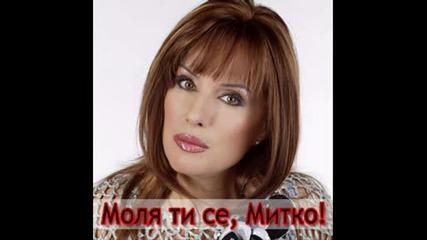 Кичка Бодурова - Моля Ти Се, Митко!