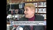 19-годишен младеж простреля с газов пистолет мъж при спор за паркомясто в Пловдив