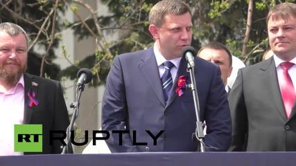 Ukraine: 30,000 celebrate DPR anniversary in Donetsk