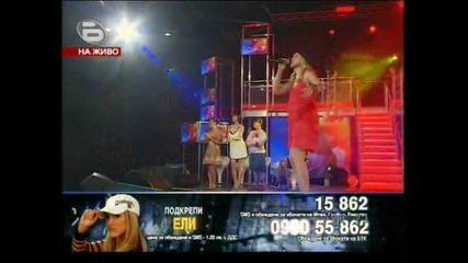 Music Idol 3 - Ели Раданова - Son Of The Preacher Man
