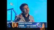 Теодор Койчинов - Светът Е За Двама