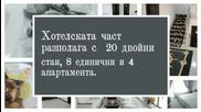 Комплекс Св. Никола Сливен